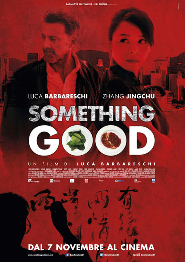 Something Good - Vincenzo Alfieri